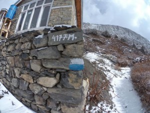 There is a blue and white marking here to indicate the way to Tilicho Lake, which is an off route for the adventurous. Not every trekker takes it.